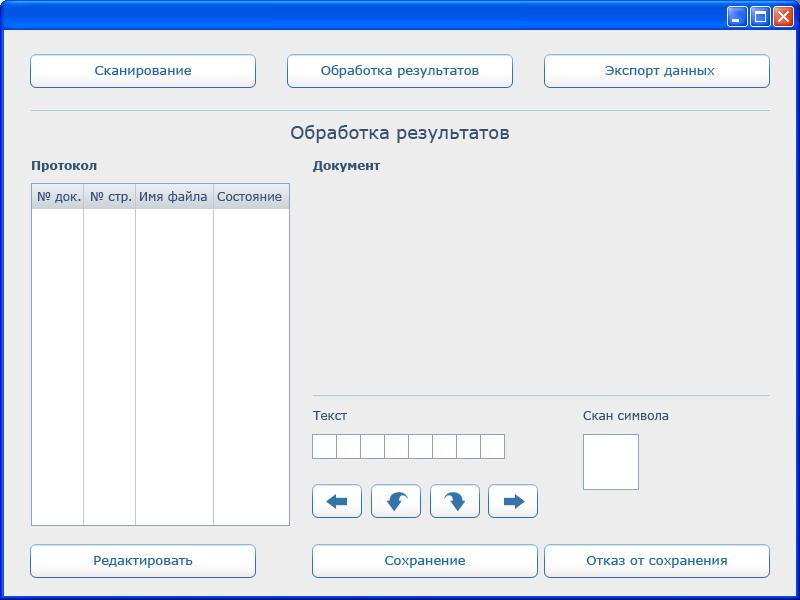 Программа Для Многостраничного Сканирования В Pdf Скачать Бесплатно